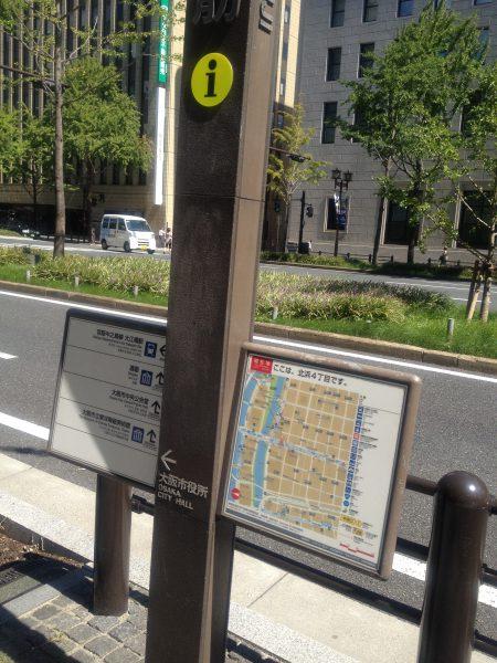歩行者案内標識