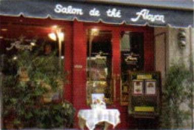 【まちの寺子屋】 サロン・ド・テ・アルシャン『フランス紅茶と菓子のマリアージュ』