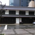 Old Konishi House