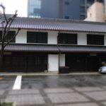 Old Konishi House
