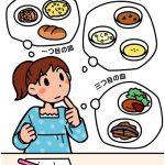 妊婦さんの料理講習会