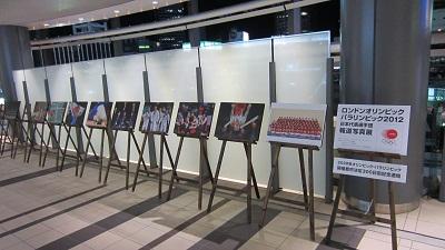 ロンドンオリンピック・パラリンピック2012日本代表選手団報道写真展