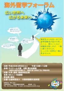 news20130214_1p_01