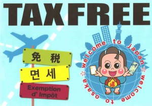 TAXFREE_POSTER