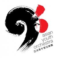 アジアユースオーケストラ 大阪公演2013