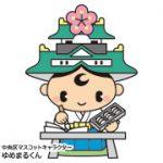 大阪歴史博物館 古文書講座-古文書が語る大坂の人・モノ・情報-