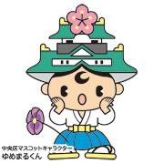 多田克己×京極夏彦×西山克 夏の妖怪談議
