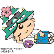 【e-よこ逍遥】e-よこ逍遥クロージング 水辺ピクニック
