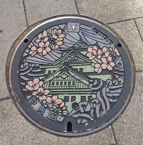 大阪マンホールウォッチング~足元の観光名所!