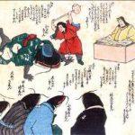 大阪歴史博物館 特集展示「関東大震災90年記念 近現代大阪の地震」