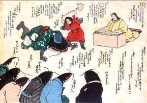 特集展示「関東大震災90年記念 近現代大阪の地震」