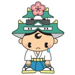 平成25年度大阪市戦没者追悼式