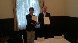 相愛大学との包括連携協定締結(「五感」2Fで調印式