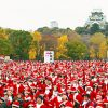 Osaka Great Santa Run 2017