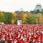 Osaka Great Santa Run 2017