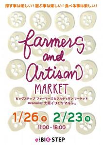 BIGSTEP Farmers & Artisan Market