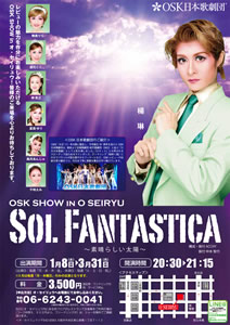 OSK SHOW in オ・セイリュウ 【OSK日本歌劇団】