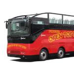 光輝く大阪・ミナミをバスで巡る無料ツアー