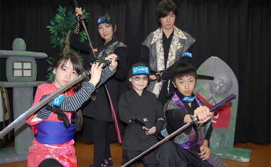 侍・忍者体験コーナー※ミニショー付き