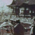 戦前の8mmフィルム「春の京都・奈良」