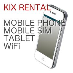旅行者向けレンタルモバイル通信サービス情報