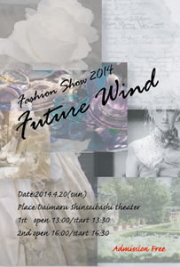 Future Wind Fashion Show 2014
