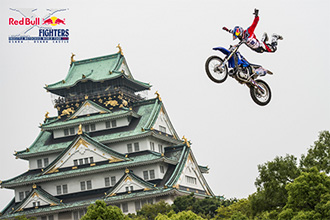 Red Bull X-Fighters Osaka 2014