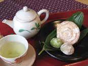 【e-よこ逍遥】日本茶のブレンドを楽しんで、あなただけのマイティバッグを作ろう!