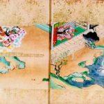 第120回大阪資料・古典籍室小展示「たなばた 所蔵資料にみる伝承と風景」