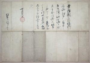 大阪城天守閣 夏の展示「戦争と平和」