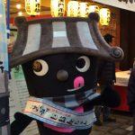 もおんちゃん(黒門市場)