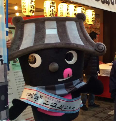 """も~っと!""""松阪市""""においでぇ~な! in 黒門市場"""