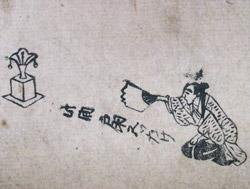 大阪歴史博物館ハンズオン「投扇興に挑戦!」