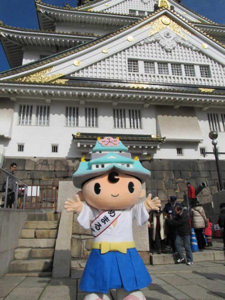 この夏、大阪城にゆめまるくんが登場します(7月27日~8月31日までの毎日曜日)