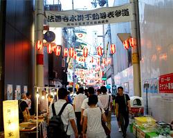 法善寺水掛不動尊表参道祭り 2014