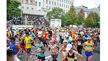 第6回大阪マラソン~OSAKA MARATHON 2016~