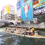 ドラゴンボート「ツール・ド・水の回廊」2014