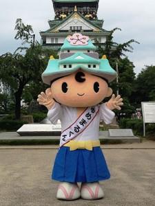 ゆめまるくんが毎日曜日、大阪城に登場します~好評につき12月まで延長