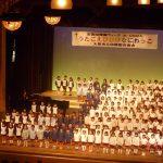 大阪市立幼稚園音楽会「うたごえひびけ なにわっこ」