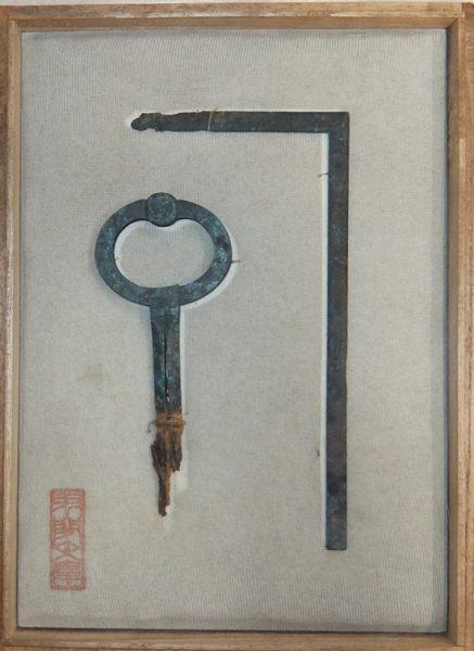 大阪歴史博物館 テーマ展示「『はかる』の歴史」