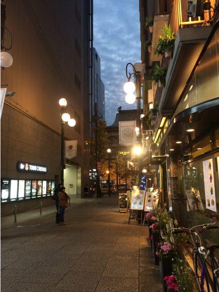 Cafe Street なんば