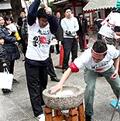 御霊神社 餅つき大会 2014