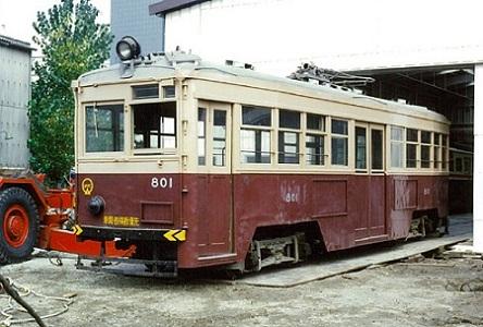 第5回「交通局保存の文化財車両見学-市電とトロリーバス-」