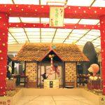 お菓子で作る!「縁結びなんばワン神社」