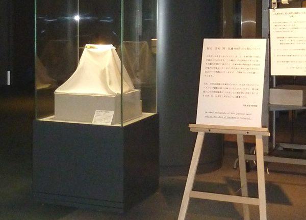 大阪歴史博物館 常設展示「短刀 銘 吉光(号 乱藤四郎)」