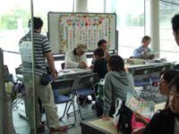 大阪歴史博物館  わくわく子ども教室「手作りおもちゃで遊ぼう」