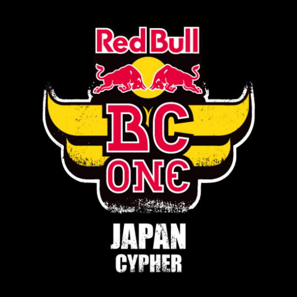 Red Bull BC One Osaka Cypher