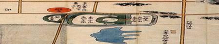 摂津国茶臼山御陣城諸国古城之図