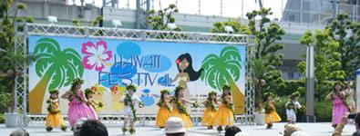 Hawaii Festival in OSAKA 2016