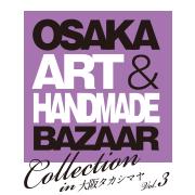 OSAKA ART & HANDMADE BAZAAR Collection in 大阪タカシマヤ